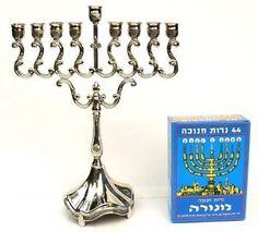 Metal Hanukkah Menorah +A Box of Candles for Chanukah