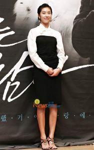 Han Eun-jeong, Korean actress