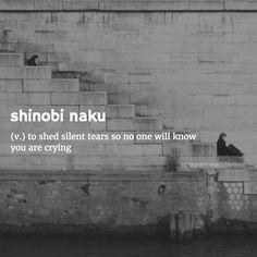 Shinobi Naku. #wordstionary