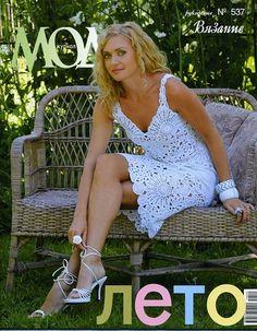 Journal Jurnal Zhurnal MOD Fashion Magazine 537 Russian knit and crochet patterns book