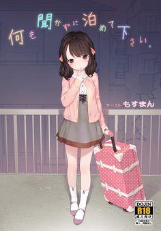 ブログ書きました。 2月1日コミティア新刊「何も聞かずに泊めて下さい。」http://henreader.blogspot.jp/