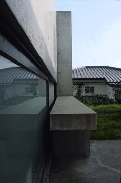 Tadao Ando, Tea, House, Pavilion, Home, Homes, Teas, Houses