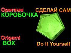 Оригами. Сделай сам оригами коробочку из бумаги. Origami box.  https://www.youtube.com/watch?v=ekNxEmKNZAI