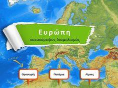 Ο κατακόρυφος διαμελισμός της Ευρώπης Geology, Geography, School, Schools
