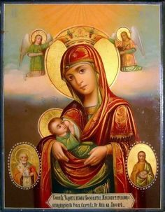 Church Icon, Madonna And Child, Prayer Cards, Art Icon, Orthodox Icons, Mother Mary, Our Lady, Emoticon, Christianity