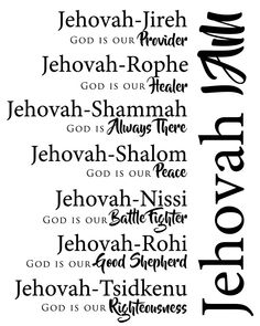 """FREE Printable - Names of God artwork - """"Those who know your name trust in you, for you, O LORD, do not abandon those who search for you. Prayer Scriptures, Prayer Quotes, Bible Verses Quotes, Jehovah Names, Names Of God, Bible Encouragement, Bible Knowledge, Quotes For Kids, Quotes Children"""