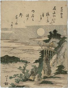 Katsushika Hokusai   Title:Autumn Moon at Ishiyama Temple (Ishiyama no aki no tsuki), from an untitled series of Eight Views of Ômi (Ômi hakkei)   Date:1800-10
