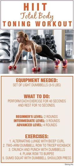 Feel the burn and burn some serious fat with this HIIT Total Body Toning Workout! #HIIT #totalbodyworkout #fatloss