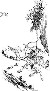 山海经(十九)羿杀六怪兽