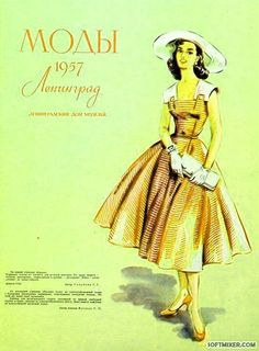 Fashion Tips Dresses 1957 / / Back in USSR.Fashion Tips Dresses  1957 / / Back in USSR