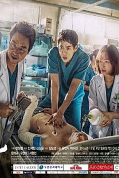 watch online free, download free, 낭만닥터 김사부, Romantic Doctor, Teacher Kim, 浪漫醫生金師傅 - Episode 01 (Chinese Subtitles)