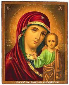 Музей Икон Божией Матери -История чудотворных икон Божией Матери - Православная иконография Богородицы