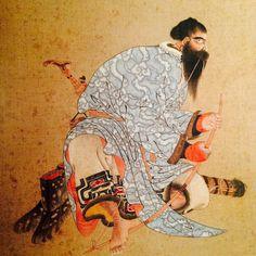 夷酋列像展 Ainu People, Korean Art, Ancient Civilizations, World Cultures, Japanese Art, Samurai, Princess Zelda, Art Prints, History