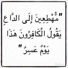 ٨- القمر Arabic Calligraphy, Arabic Calligraphy Art