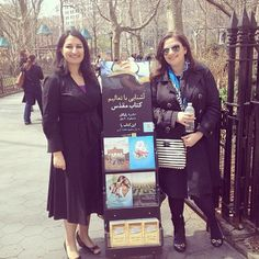 New York City. -- Publicly Sharing The Good News of God's Kingdom with the Persian community - JW.org in hundreds of languages!  -- Photo shared by @aserbija