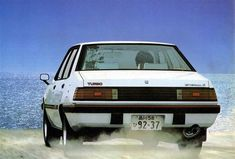 Mitsubishi Galant, Mitsubishi Motors, Jdm Cars, Photo Poses, Car Ins, Cool Cars, Toyota, Japan, Vehicles
