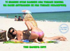 Bikinis, Swimwear, Funny, Image, Bathing Suits, Swimsuits, Bikini, Funny Parenting, Bikini Tops
