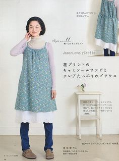NATURAL CLOTHES OF LINEN, COTTON, WOOL JAPANESE SEWING PATTERN BOOK FOR WOMEN LADY BOUTIQUE SERIES 5 by JapanLovelyCrafts, via Flickr