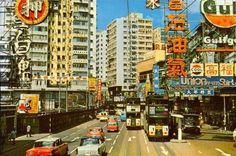 Hong Kong good old days