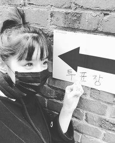 난생첨으로투표했어요 #bom #박봄 #2ne1  #朴春