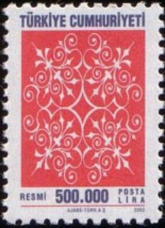 Pul: Various Ornament (Türkiye) (Official Postage Stamps, 2004, Ornaments) Mi:TR D233