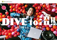 Ad Layout, Microsoft Surface, Art Direction, Diving, Advertising, Artwork, Poster, Cherry, Japan Style