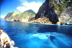 Taiwan's Islands