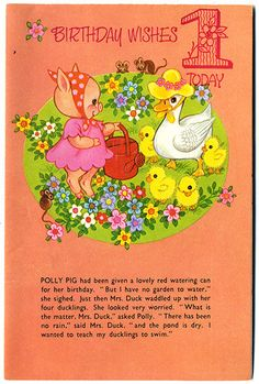 1979  I have blogged about this card here -   dilystreacle.wordpress.com/2010/12/23/old-birthday-cards/
