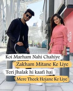 Romantic True Love Quotes About Real love - Hindi 2020 Real Love Quotes, Love Quotes Poetry, Muslim Love Quotes, Love Husband Quotes, Love Quotes In Hindi, Cute Couple Quotes, Islamic Love Quotes, Love Romantic Poetry, Romantic Love Quotes