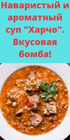 Dessert Chef, Sashimi, Baked Buffalo Cauliflower, Tapas, Russian Recipes, Culinary Arts, Bon Appetit, Cheeseburger Chowder, Buffalo Chicken Wraps
