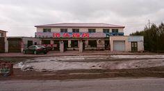 ロバ肉餃子 中国瀋陽にいます