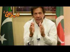Imran Khan Back Funny Tezabi Totay Punjabi Totay 2016 - YouTube New Upcoming Movies, Imran Khan, Funny, Youtube, Ha Ha, Youtubers, Youtube Movies, Hilarious