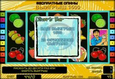 Description of the game machine online Olivers Bar. Oliver's Bar - the perfect place to try your luck. In this machine there are a lot of character with high multiples that fall often enough to feel happy player. In addition, there is a bright design, and it certainly will give you in the evening after a hard day's work.   The structure of the