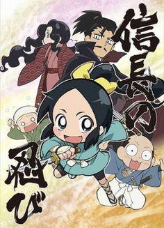 Nobunaga no Shinobi 01 VOSTFR | Animes-Mangas-DDL