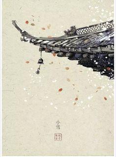Japanese Drawing, Chinese Drawings, Japanese Art, Landscape Illustration, Landscape Art, Illustration Art, China Art, Korean Art, Anime Scenery