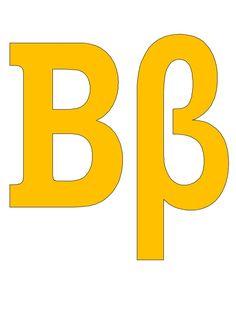 Καρτέλες συλλαβικής ανάγνωσης. Καρτέλες για παιδιά της α΄ δημοτικού, … Education, Logos, School, Greek, Greek Language, A Logo, Teaching, Onderwijs, Legos