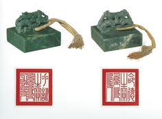 Imperial seals from the Forbidden City Palace Museum collection with the corresponding seal imprints, Qing Dynasty.