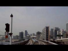 バーチャル ゆりかもめ・東京|078|後方左上ーRear Upper Left |Virtual Yurikamome Tokyo - cheritube - YouTube