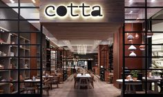 Cotta Cafe by Mim Design, Melbourne hotels and restaurants