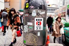 Remember 3 11 [] by tokyo fashion [] 311を覚えている [] 東京ファッションによって [] www.tokyofashion.com