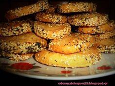 ΕΔΕΣΜΑΤΟΛΟΓΙΟΝ: Αλμυρά τραχανομπισκοτάκια!!!! Bagel, Bread, Cooking, Food, Kitchen, Kochen, Breads, Baking, Meals