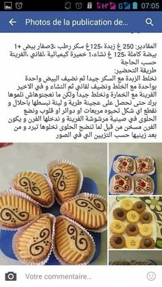 Cookie Do, Cookie Desserts, Cookie Recipes, Arabic Sweets, Arabic Food, Moroccan Desserts, Bolacha Cookies, Tunisian Food, Cake Factory