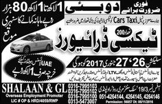 jobs in Shalan And Gl Overseas Employment Promoter 26 january 2017
