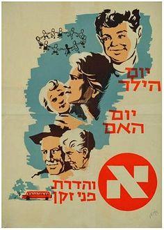 """""""Generations"""", 1960 (Mapai)"""