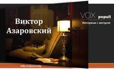 @azarovskii: Любой рождённый — не только субъект или объект, он ещё и цель. Если цель хоть чем-то отличается от общепринятых, то беда неминуема. http://lnk.al/6rwo