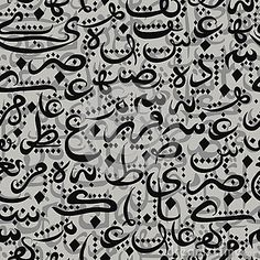 Seamless pattern ornament Arabic calligraphy style