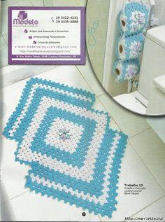 вязание крючком. коврики (26) (520x700, 352Kb)