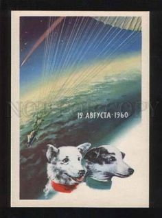 060929 Laika dogs first traveller in SPACE Viktorov Old PC