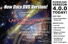 Download the New Data DVD!