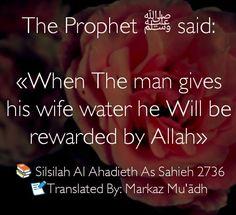 Islam Marriage, Prophet Muhammad, Hadith, Deen, Islamic, Prayers, Spirituality, Inspirational Quotes, Sayings